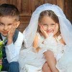 הלוואת חתונה